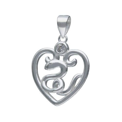 Colgante Corazón con Serpiente y Circón