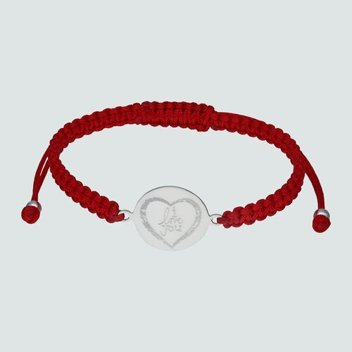 Pulsera Ajustable Trenzada I Love You