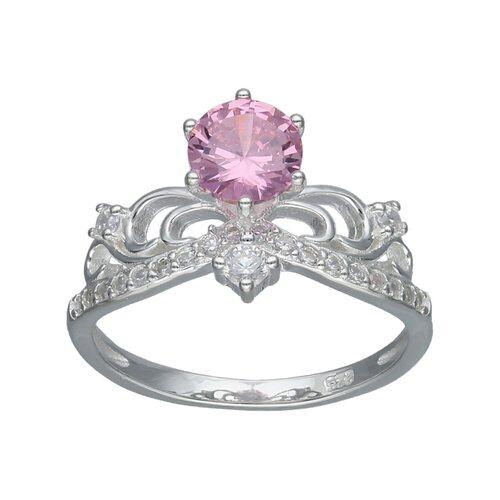 Anillo Corona Circón Rosa Francia